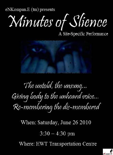 KOTEDANCEMinutes of Silence
