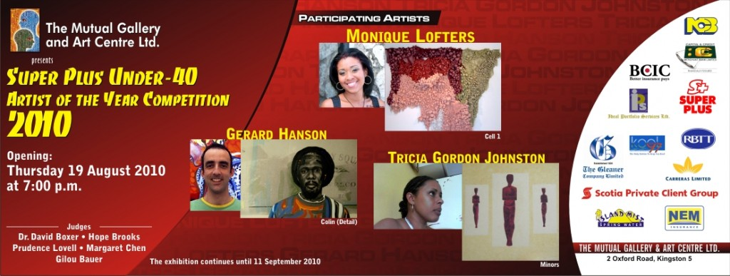 Invitation for the Super Plus Under 40 Artist of the year Competition