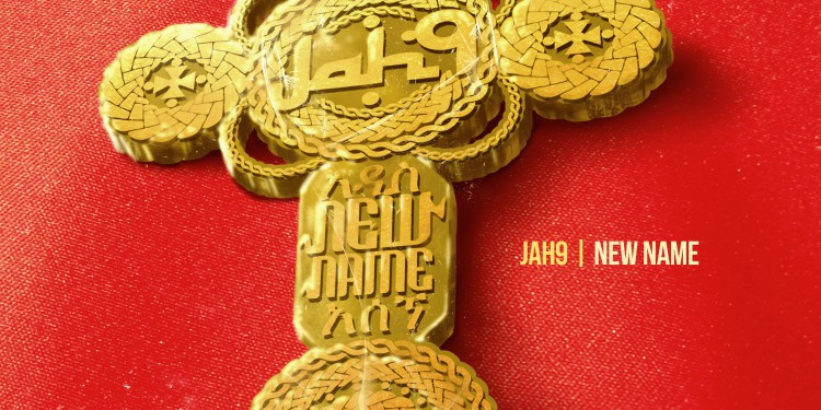 Jah9 - New Name