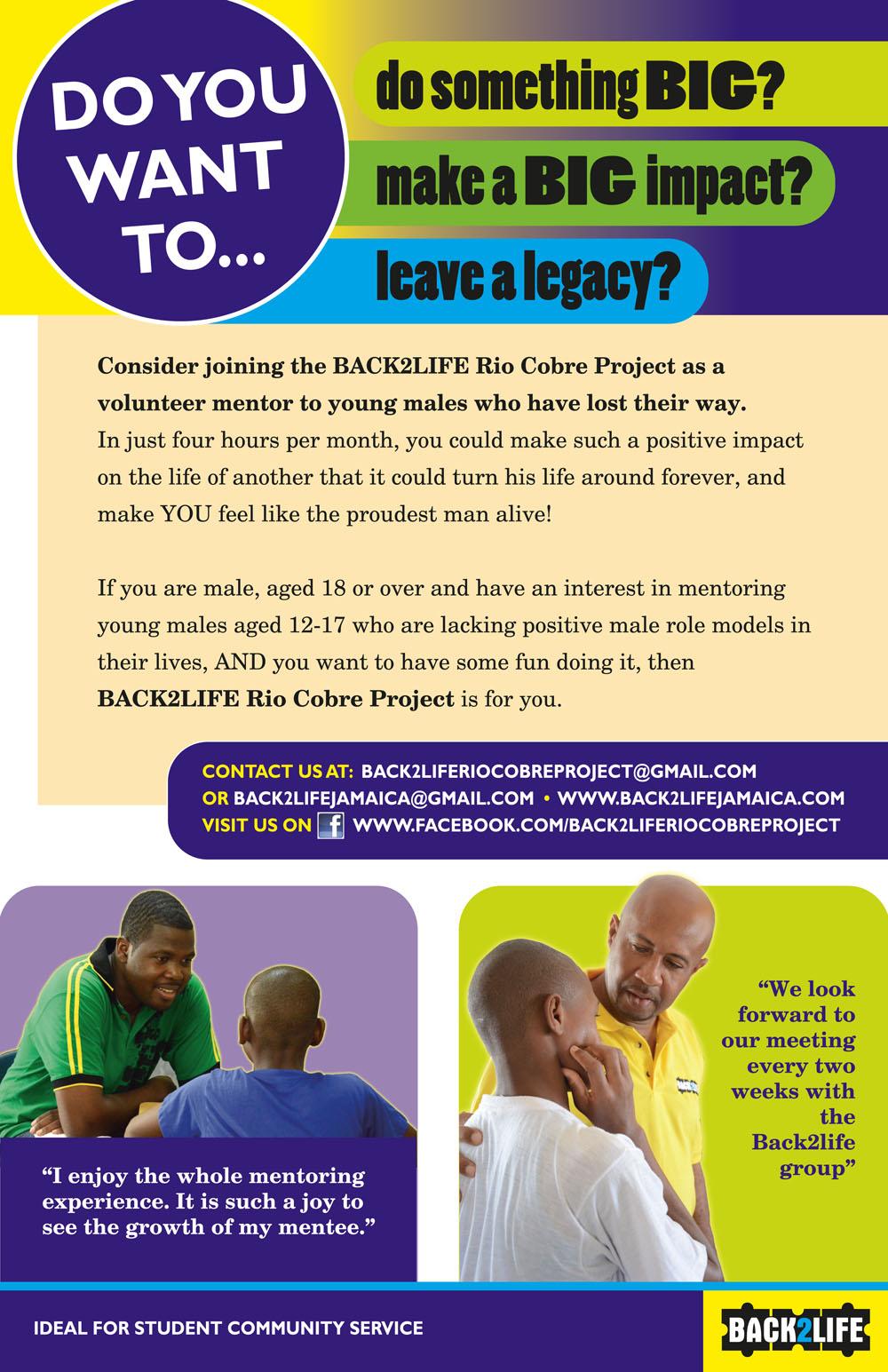 Jamaican mentors